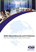KDDI Global ICT Brochure(en)2019