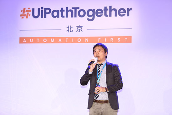 "KDDI lecture at ""UiPath Together"" in Beijing"