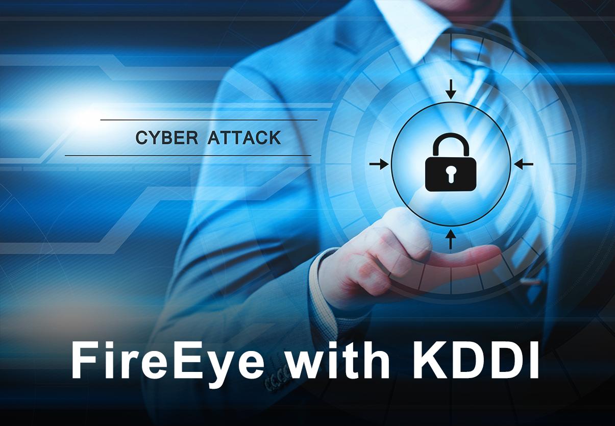 KDDI Security Solutions for Enterprises | KDDI Singapore